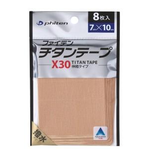 Титановые тейп-ленты Phiten Titanium Tape X30 Precut