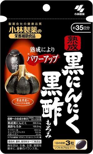 Комплекс для укрепления здоровья Kobayashi Aged Black Garlic + Moromi Black Vinegar