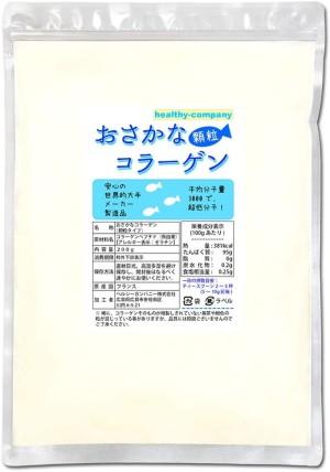 Порошковый рыбий коллаген Healthy Company Collagen