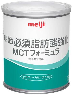 Сухая молочная смесь Meiji Essential Fatty Acid Enhanced MCT Formula