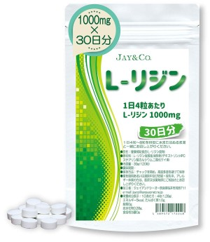 L-лизин Supple Jay & Co L-lysine