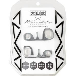 Фиксатор для пальцев ног для коррекции осанки Oyama Style Milano Collection by ATSUSHI NAKASHIMA