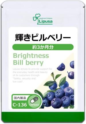 Комплекс при повышенной усталости глаз Lipusa Bilberry