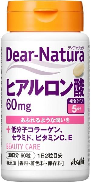 Комплекс с гиалуроновой кислотой Asahi Dear-Natura Hyaluronic Acid