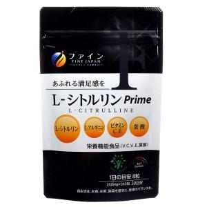 L-цитруллин Fine Japan L Citrulline