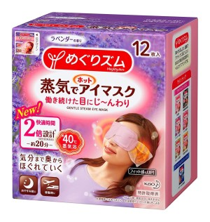 Согревающая паровая маска для глаз KAO с ароматом Лаванда-Шалфей