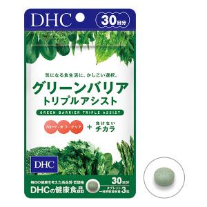 Комплекс с растительными экстрактами для снижения веса DHC Green Barrier Triple Assist