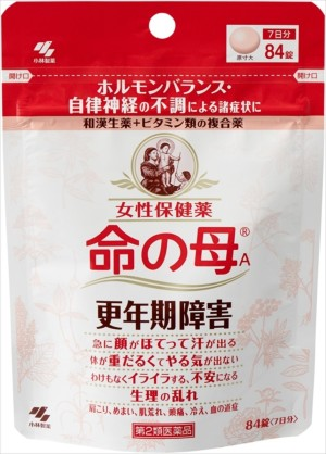 Комплекс для нормализации гормонального баланса у женщин Мать жизни KOBAYASHI Inochi no Haha А после 40 на 7 дней