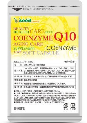 Комплекс с Коэнзимом Q10 SeedComs Coenzyme Q10