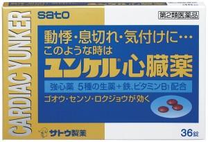 Препарат для сердечно-сосудистой системы Sato Yunker Cardiac Drug