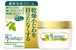 Крем для увлажнения и омоложения кожи Utena Moisture Rich Beauty Cream