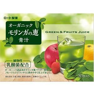 Витаминный напиток с порошком моринги Rohto Organic Moringa's Huen Baek