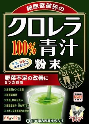 Зеленый сок аодзиру с хлореллой Kanpo Yamamoto Chlorella Green Juice
