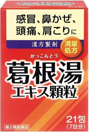 Натуральный препарат при ранних симптомах простуды ITOH Kakkonto Extract
