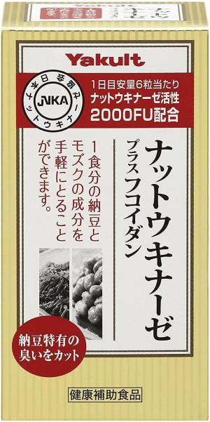 Наттокиназа и фукоидан для поддержания здоровья Yakult Nattokinase + Fucoidan