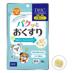 Обманка для облегчения приема таблеток со вкусом курицы DHC Crisp & Medicine