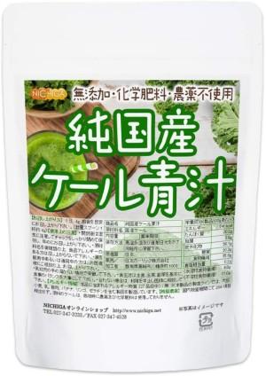 Аодзиру из капусты кале NICHIGA Pure Domestic Kale Green Juice