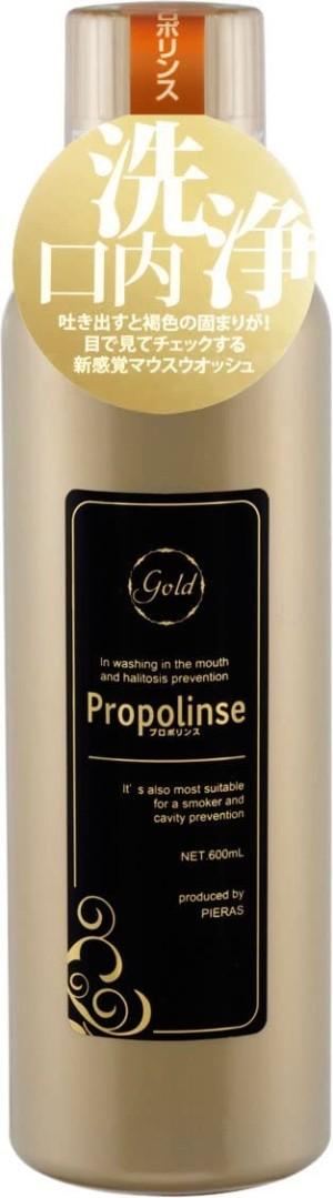 Ополаскиватель для полости рта с увлажняющим эффектом Pieras Propolinse Gold