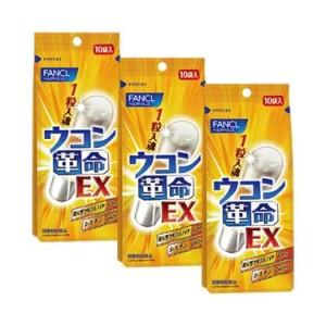 Куркумин FANCL (сет из 3х упаковок)