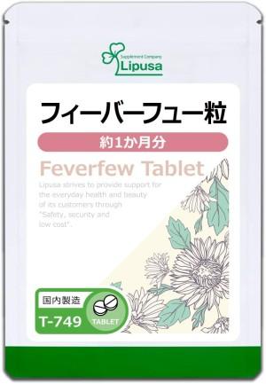 Комплекс при мигрени Lipusa Feverfew