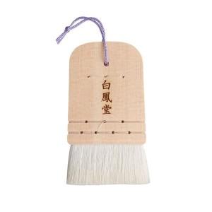 Традиционная японская кисть для макияжа  HAKUHODO Ita Bake 45