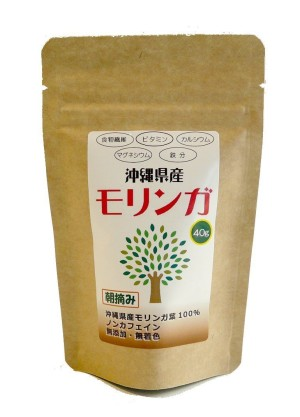 Экстракт моринги в таблетках Okinawa Moringa Grains