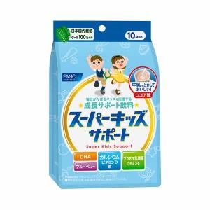 Быстрорастворимый витаминный какао-напиток для детей Fancl Super Kids Support