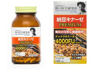 Наттокиназа для сердца и сосудов Meiji Natto Kinase Premium 4000FU