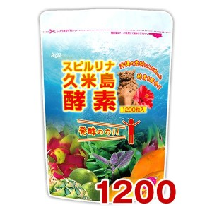 Спирулина и ферментированный комплекс 80 растений Spirulina Kumejima Enzyme Algae