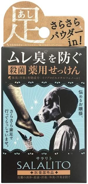 Лекарственное мыло при неприятном запахе ног Pelican Sararito Medicinal Foot Soap