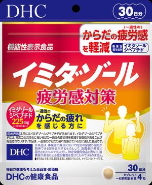 Комплекс для повышения энергетического уровня с имидазолом DHC Imidazole