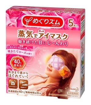 Согревающая паровая маска для глаз KAO с ароматом роз