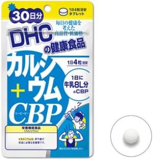 Кальций + молочный протеин (жевательные таблетки) DHC Calcium + CBP