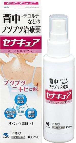 Спрей от акне Kobayashi Pharmaceutical Senacure