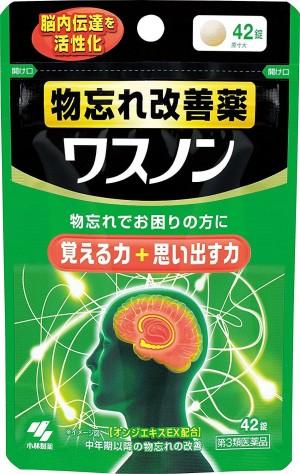 Комплекс для улучшения памяти Kobayashi Pharmaceutical Wasnon
