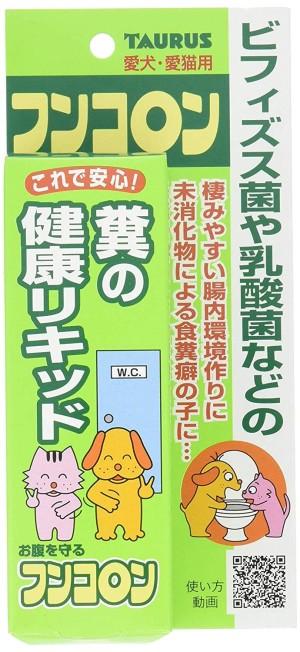 Капли от поедания фекалий для кошек и собак TAURUS With Coprophagy For Cats & Dogs
