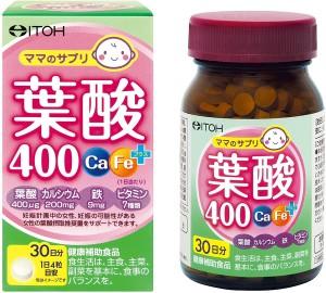 Витаминный комплекс для беременных ITOH Folic Acid 400 Ca Fe+
