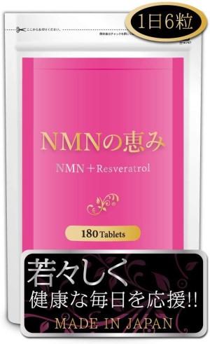 Комплекс для поддержания красоты и молодости NMN + Resveratrol Sirtuin Supplement
