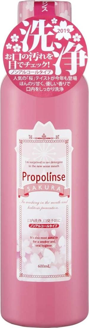 Ополаскиватель для ротовой полости с ароматом сакуры для всей семьи Pieras Propolinse Sakura