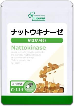 Наттокиназа Lipusa Nattokinase