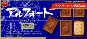 Мини-печенье в шоколаде Bourbon Alfort Mini Chocolate