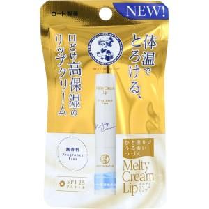 Бальзам Mentholatum Melty Cream Lip для глубокого увлажнения губ