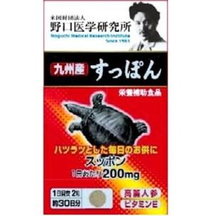 Комплекс с экстрактом черепахи и женьшенем Meiji Kyushu Origin