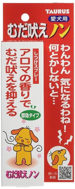 Спрей с феромонами для собак при повышенной тревожности TAURUS Pheromone Spray For Dogs