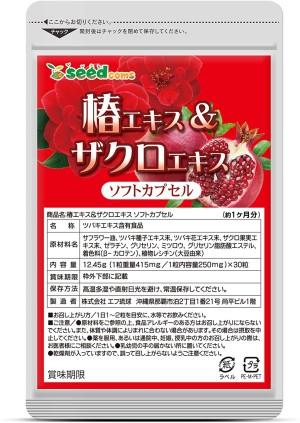 Комплекс для женского здоровья и красоты SeedComs Persimmon Extract & Pomegranate Extract
