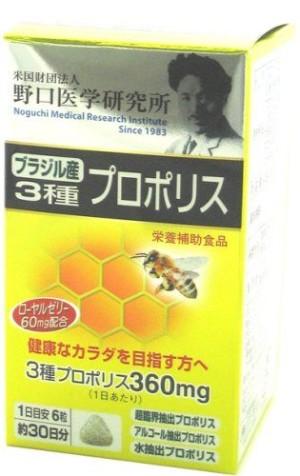 Комплекс с прополисом и маточным молочком Meiji Brazilian Propolis
