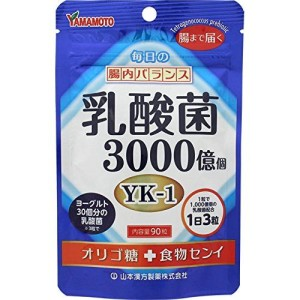 Комплекс с лактобактериями Kanpo Yamamoto Tetragenococcus Prebiotic