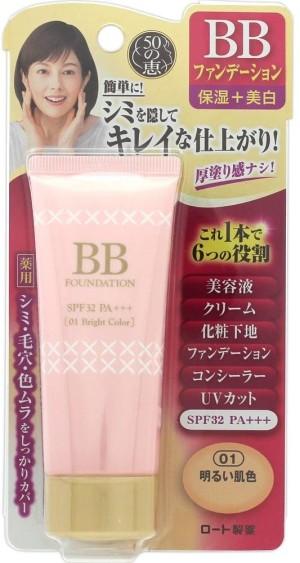 BB-крем с осветляющим эффектом Rohto 50 Megumi White BB Foundation Natural Skin Color