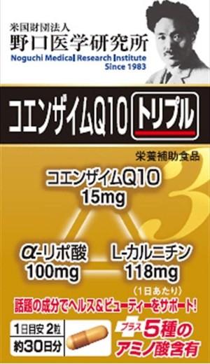 Комплекс для молодости и стройности с коэнзимом Q10 Meiji Coenzyme Q10