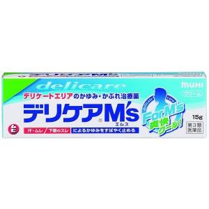 Противовоспалительный освежающий крем с ментолом Muhi Delicare ms